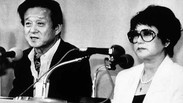 Kuzey Kore'de kaçırılan çift
