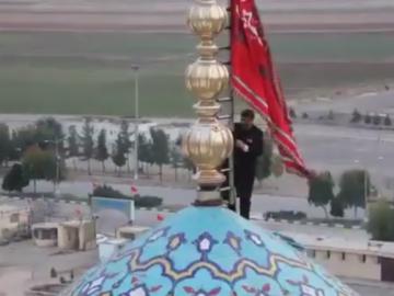 iran intikam bayrağı